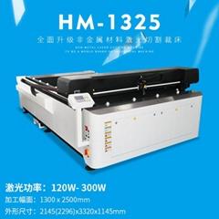 激光切割雕刻機裁床激光HM-1325型:2021款激光切割雕刻機(通用型)