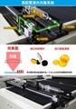 激光切割雕刻機裁床激光HM-1325型:2021款激光切割雕刻機(通用型) 5