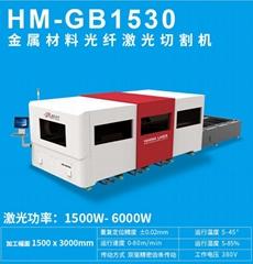 HM-GB1530 Optical fiber laser cutting machine