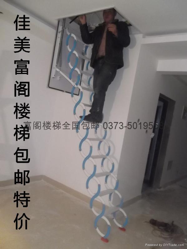 佳美閣樓伸縮樓梯 3