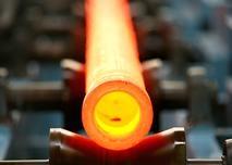 Yosin Steel Pipe Co., ltd.