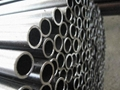 ASTM A333 Grade 1 Seamless Steel Pipe