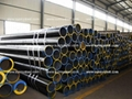 ASTM A335 P11 alloy steel pipe 2