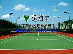 北京奧利奧運動地板,可以親的室外運動地板,廠家直銷