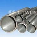 titanium and titanium alloy seamless tube and pipe