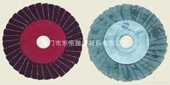 太极研磨(铁盖)花型页轮