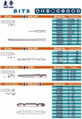 上海奇力速(艾迪)電動工具 目錄20頁