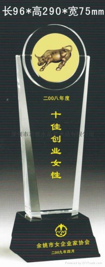 定做深圳水晶高爾夫獎杯 3