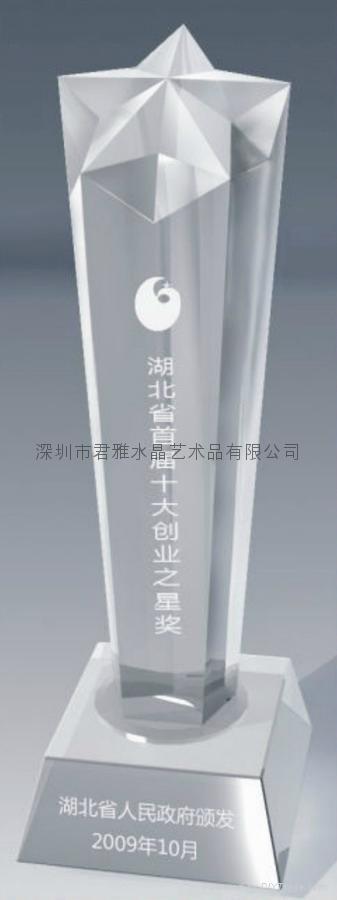 定做深圳水晶高尔夫奖杯 4