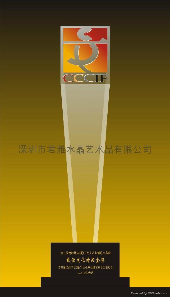 定做深圳水晶高爾夫獎杯 5