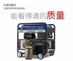 5KW小型家用柴油發電機