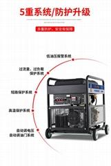开架6KW柴油发电机