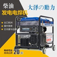 便捷式发电电焊机