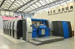 六色印刷機防護
