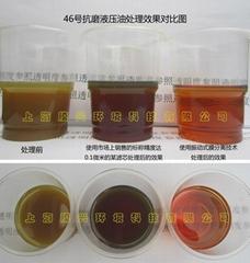 液壓油加工設備