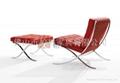 巴塞罗那椅子