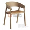 卡沃椅扶手餐椅(Cover C