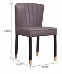 性价比高的网红北欧餐椅