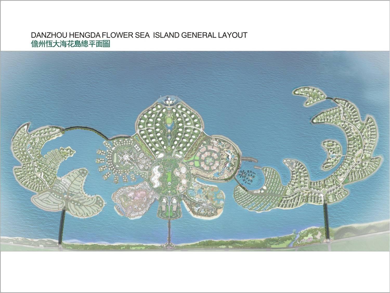 賽瑞景觀設計作品集--恆大海花島國際旅遊度假區- 1