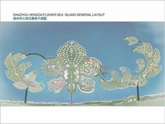 赛瑞景观设计作品集--恒大海花岛国际旅游度假区-