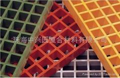 珠海中兴园复合材料有限公司