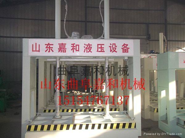 木门冷压机   1
