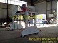 木工罩光机 3