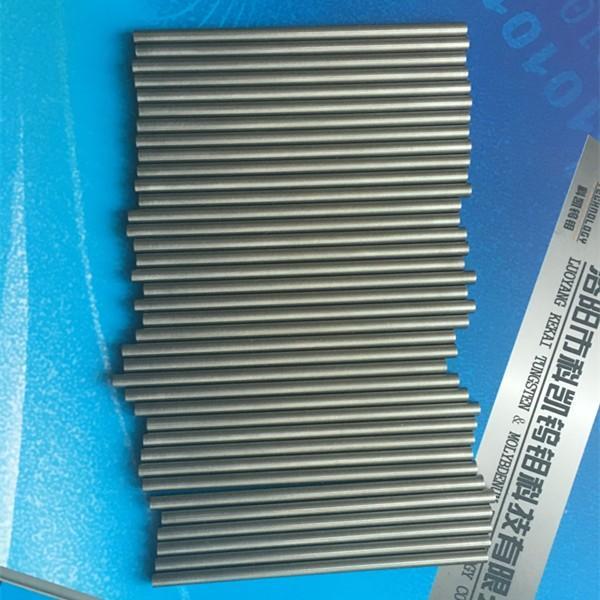 W-1 99.95% Tungsten Rods or Tungsten Bars 2
