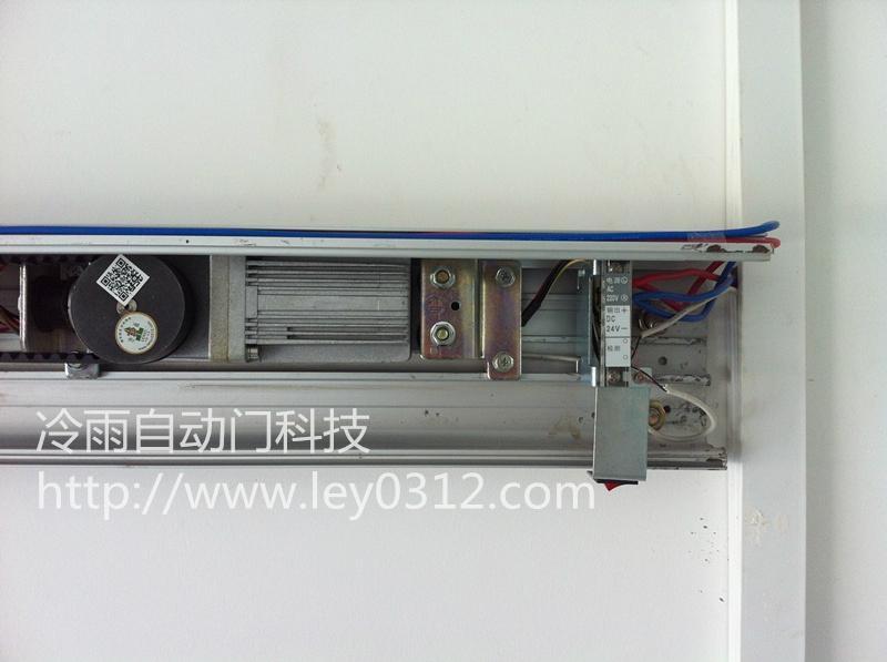 鋁合金耐磨自動門導軌 3