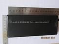 12V7A桌面式电源适配器