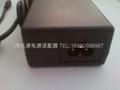 5V6A桌面式電源適配器