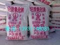 10公斤装氧化镁 1