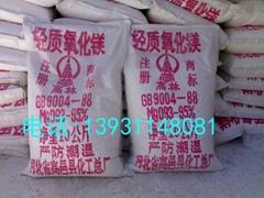 10公斤装氧化镁