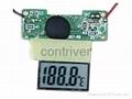 TT867 電子溫度計模