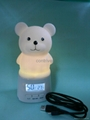 Night light with thermometer and