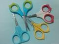 Baby Scissor