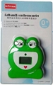 Frog digital bath thermometer