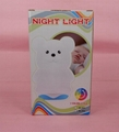 night light for BL301-303 series