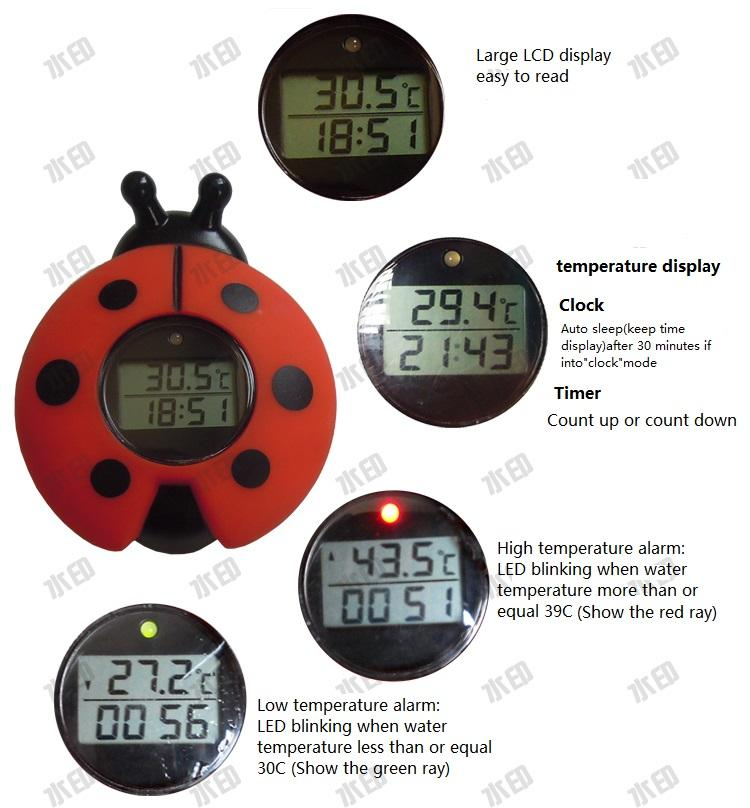 瓢虫浴缸室内两用温度计带时钟 3