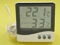 室内外电子温湿度计 1