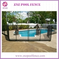 ZNZ Used Temporary Fence