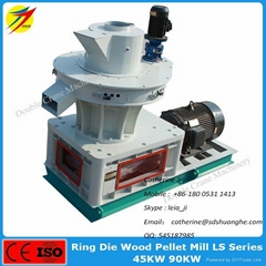 Sawdust wood pellet mill with best sale price