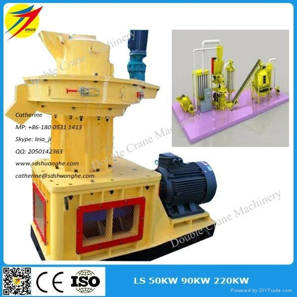 Sawdust wood pellet mill with best sale price 2