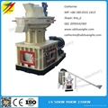 Sawdust wood pellet mill with best sale price 3