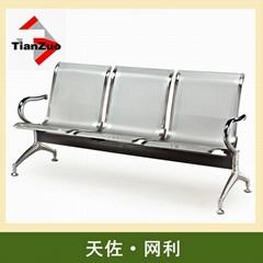 電鍍鐵質機場椅