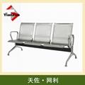 不鏽鋼排椅等候椅
