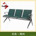 公共排椅候診椅