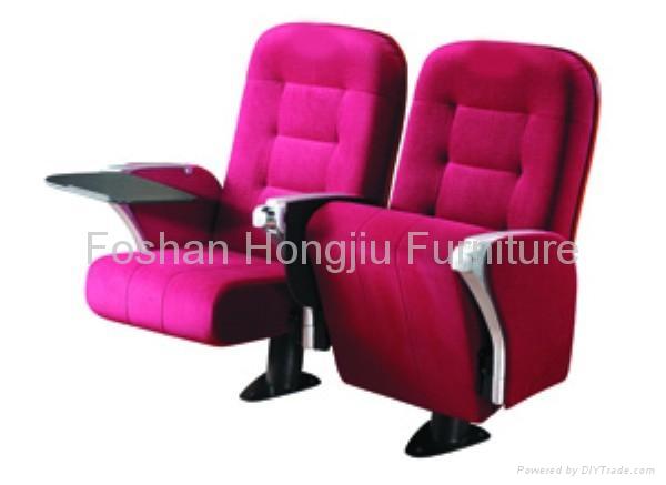 china auditorium chair factory  1
