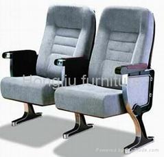 Chinese comfortable auditorium seating Sales