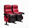 Chinese liftable cupholder cinema seating 2